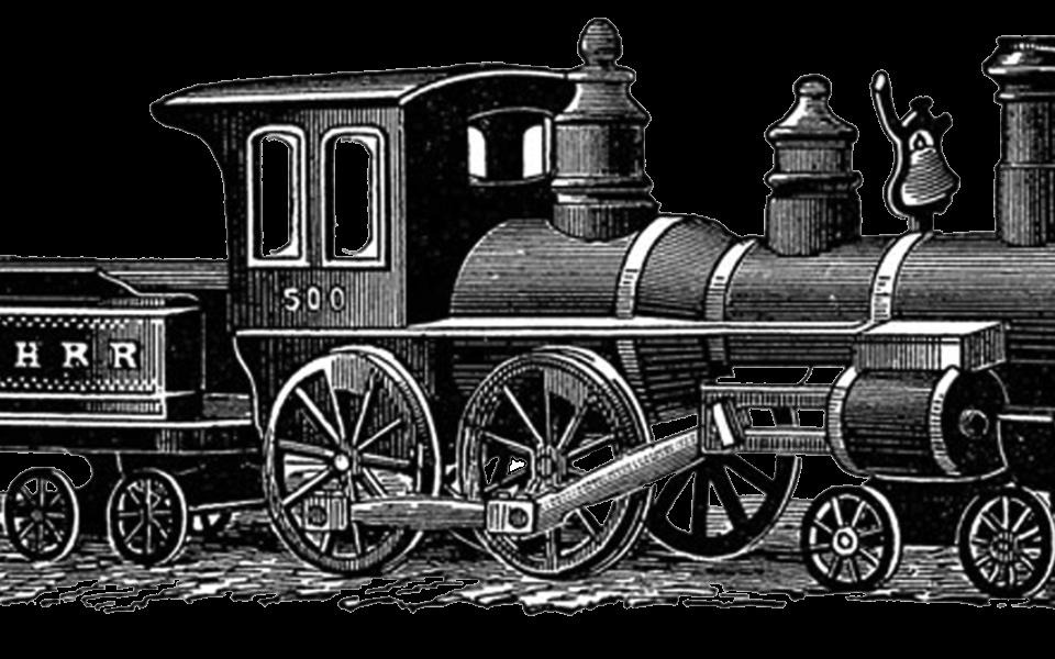 Що е железница